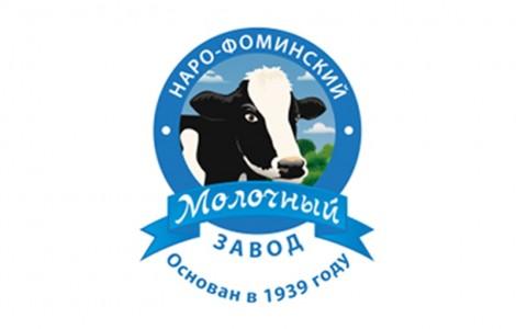 Линия розлива молочных продуктов эконом класса в г.Наро-Фоминск