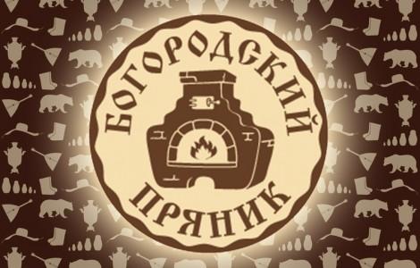 Упаковка пряников и коврижек в г.Ногинск